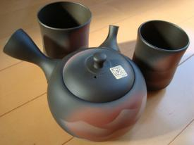 Misty Mountain Tea Set