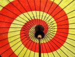 View Red and Yellow spiral Umbrella