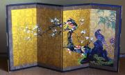 View Classic Screens Series: Pheasant in Plum Tree